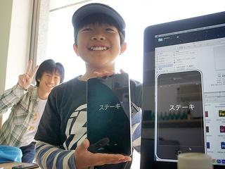 石巻の子供達に、働き続けるためのIT技術を学ぶ場を作りたい