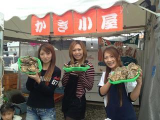 石巻牡鹿半島福貴浦の殻付牡蠣を販売するかき小屋を作ります
