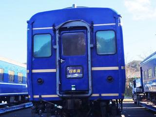 廃車になったブルートレインを岩手県岩泉に届けたい、一口車掌募集中!