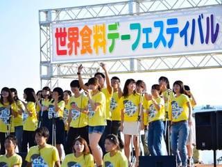 世界の飢餓、日本の無駄。大学生が食を考える1万人イベント開催