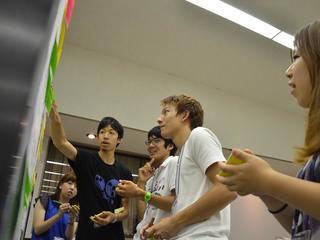 未来をつくる若者を生み出す!日本を創り継ぐプロジェクト開催