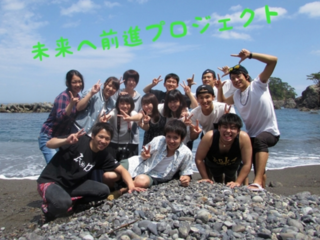 岩手県広田町で、了徳寺大学生が「健康診断会」を開催します!