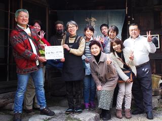 岩手県野田村の被災者の方々を皇居勤労奉仕に連れて行きたい