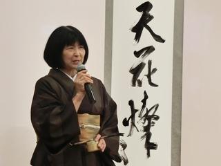 書道家 近藤朱鳳がニューヨークで個展を開催します!