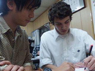 東京三鷹地域に住む外国籍生徒のための進学基金をつくりたい