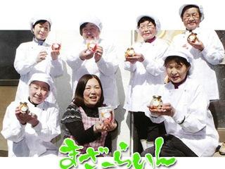 東松島市小野町にみんなが集う地域の台所「結び」を創りたい!