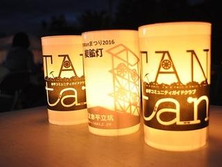 """北海道赤平炭鉱を灯す""""TANtanまつり""""を続けて産業遺産を守る!"""