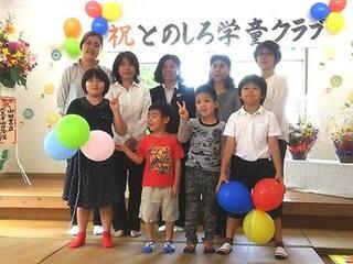 安心して学童へ、石垣島の子ども達へ送迎バスを届けたい!