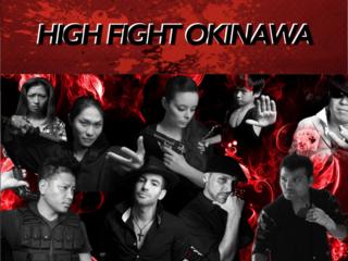 新しいジャンルの沖縄映画を制作しOKINAWAを世界へ発信したい!