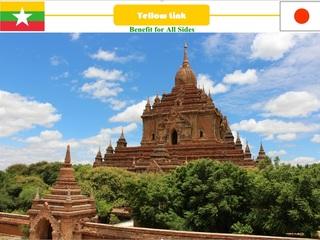 ミャンマー地震で崩壊した世界三大仏教遺跡バガンを守りたい!