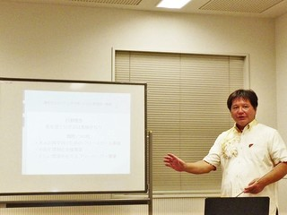 沖縄問題解決のため、大人の再学習フリースクールを設立したい!