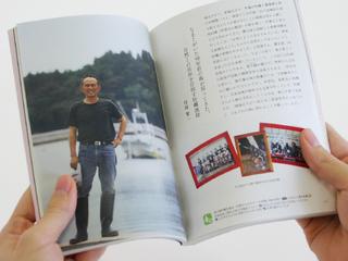 銚子の人々との出会いを楽しむ旅のガイドブック・『銚子人』を作りたい!