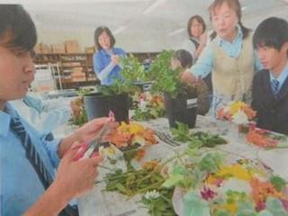 鹿児島の農業高校と連携し学生の学びを支援します!