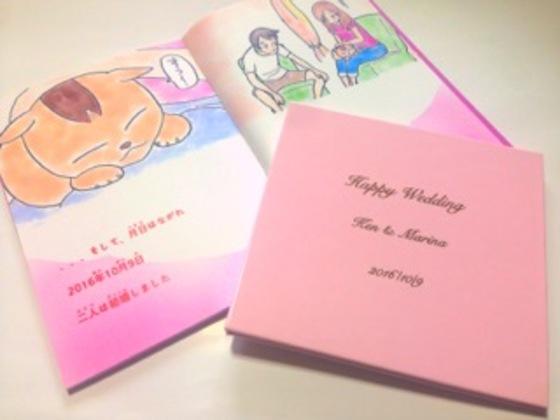 『絵で人を幸せに』パラパラ漫画ムービー制作サイトを作りたい!