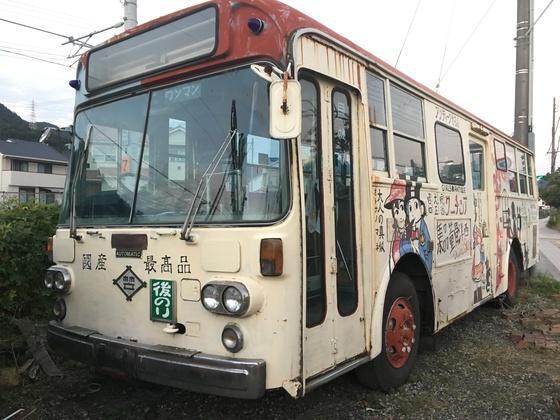 日本最古級!30年前のATバスを所縁のある町で保存したい!