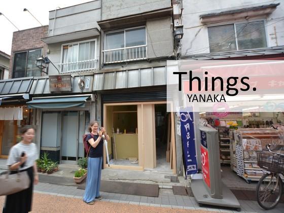 谷中銀座商店街の真ん中に「やりたい」を応援する場所をつくる!