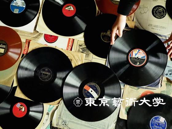 巨匠の響きよ永遠に!藝大に遺されたレコード2万枚の危機を救う