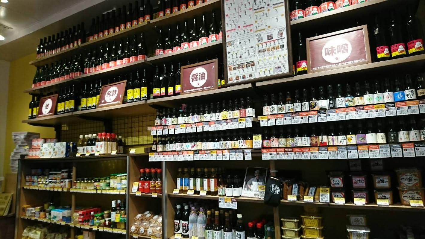 清澄白河にワインと発酵食品のセレクトショップをOPENします!