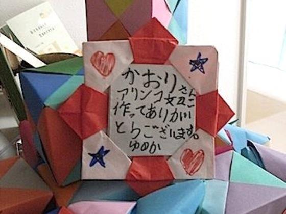 宮古島の絵本図書室【ありんこ文庫】へご支援をお願いします!
