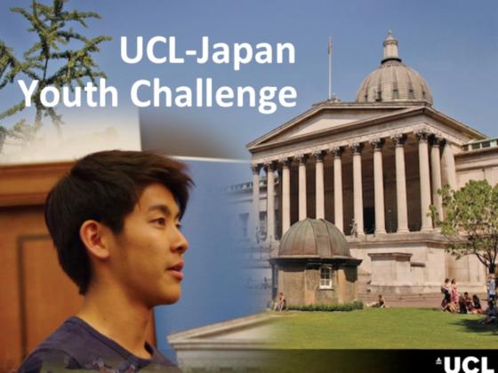 ロンドンの名門大学UCLで世界に挑戦する10日間を日本の若者へ!