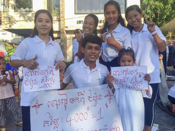 憧れの日本へ!カンボジアの青年の夢を叶えたい!