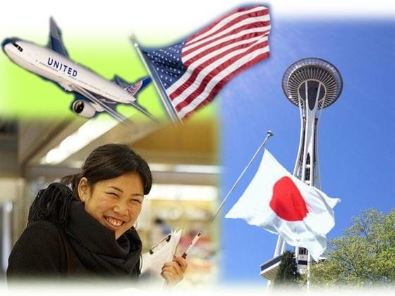 児童福祉を学ぶため施設や里親家庭で育った若者が渡米します!