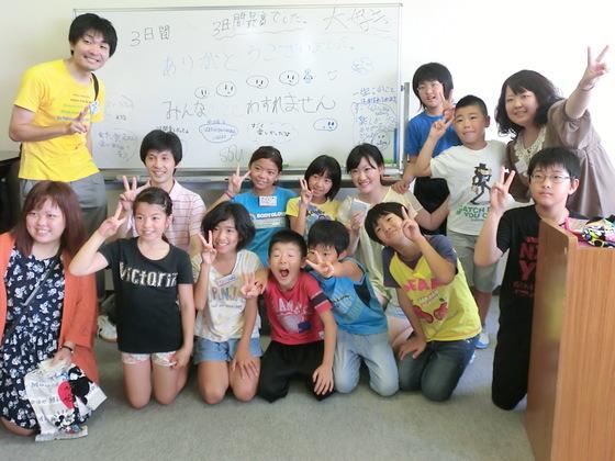 子ども達のために立ち上がれ!「30人の味方」プロジェクト!