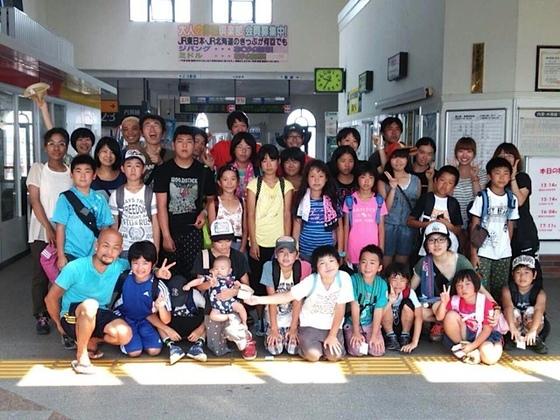 気仙沼のこどもを『最高の未来を見せる』キャンプに招待したい!