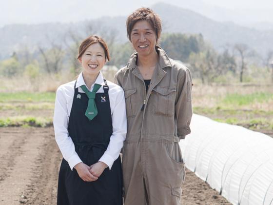 農業で頑張りたい!人が苦手だった青年の就農を応援してください