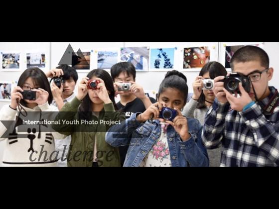 写真で変わる世界!!外国につながる子ども達の表現枠を広げたい!