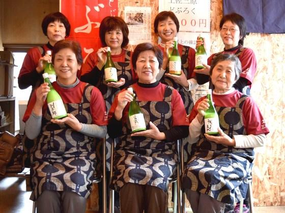 秘境の「どぶろく」で村の未来を救え!農家の女将7人の挑戦
