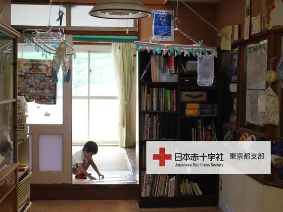 老朽化した児童養護施設「赤十字子供の家」を新しくしたい!