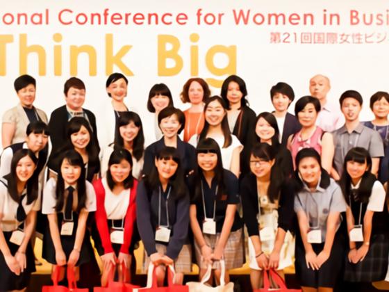夢へ繋がる場所に再び!  高校2年九州から国際会議に参加したい!