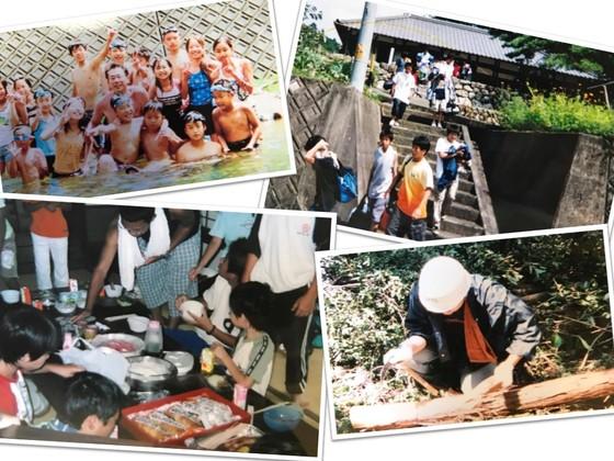 印南町 6,000坪の里山を再生し、癒しと環境学習の場を目指す!