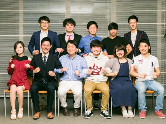 「次世代グローバルリーダー研修ツアー」で北海道の若者を世界へ