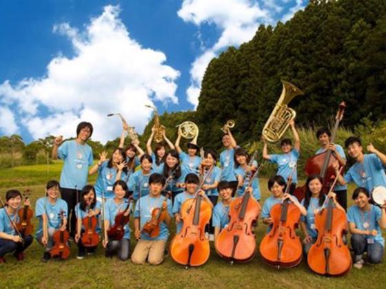 世界を変えるオーケストラ!日本全国の若者が遠征します!