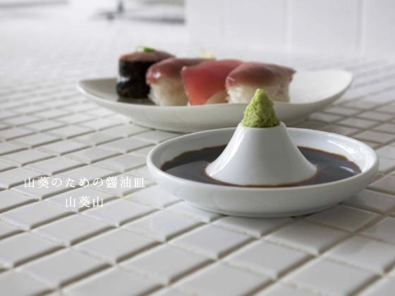 これでわさびはあなたのもの!山葵好きのための醤油皿「山葵山」