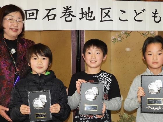 石巻こども将棋大会を開いて子ども達の楽しい時間をつくりたい!