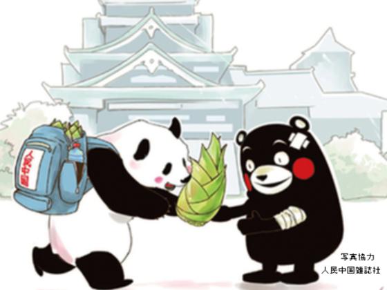 【災害支援】中国・九寨溝大地震の復興資金を届けます!