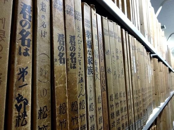 【第6弾】歌舞伎や映画、銀幕が伝えた記憶を宝箱で守る。