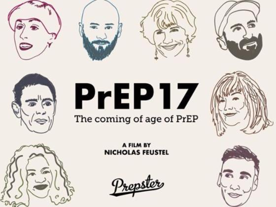 映画を通じて、知り考えてほしい。新しいHIV予防法「PrEP」