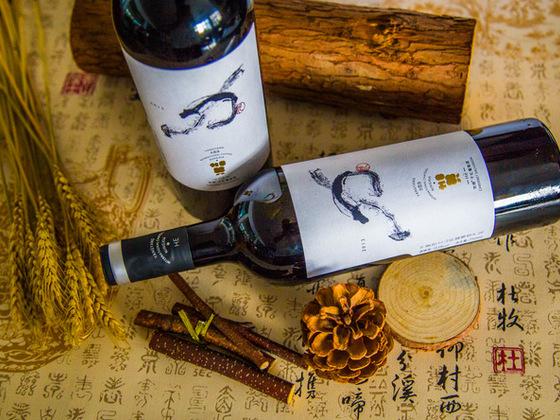 日本初上陸!中央アジアのナパバレー、最高級ワインをあなたに!