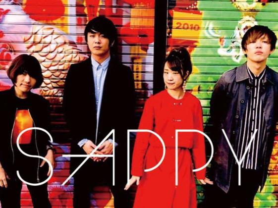 世界の音楽シーンに挑戦!SAPPY最新アルバム全楽曲をMV化