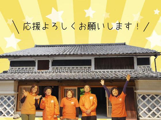 古き良き土佐の古民家を再生し、高知・須崎の新たな拠点に!