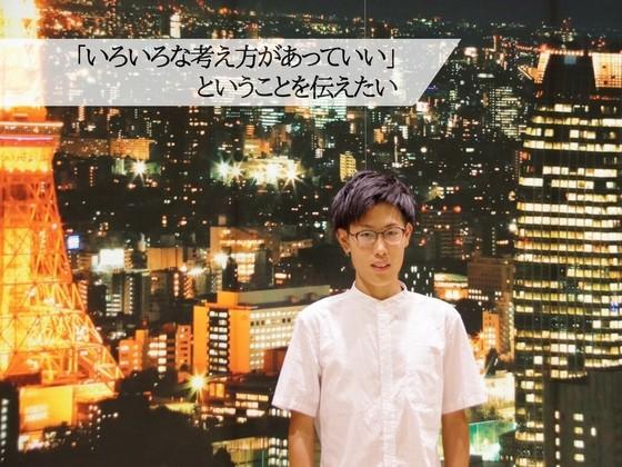 夢への第一歩!23歳、僕の考えをまとめた本を出版したい。