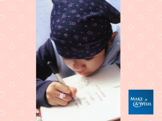 願う気持ちから生まれる夢の力。難病と闘う子どもたちの夢を応援