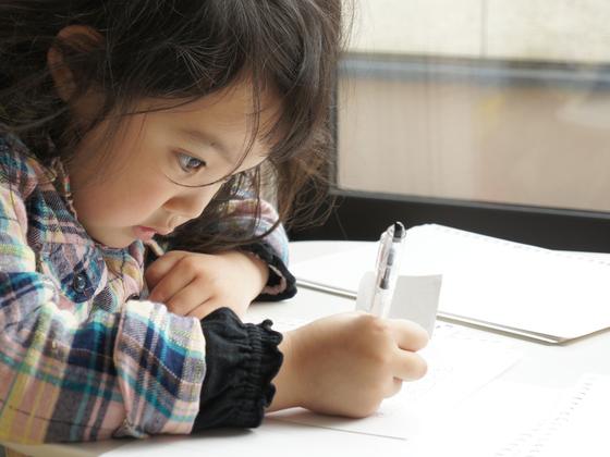 子供達に返済義務のない給付型奨学金を給付したい。