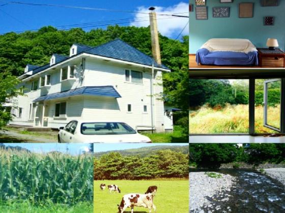 大自然がいっぱい!1日1組限定のゲストハウスを北海道八雲町に!