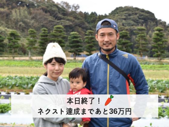 野菜を通じて人と触れ合える場所を糸島に!おき農園と学生の挑戦