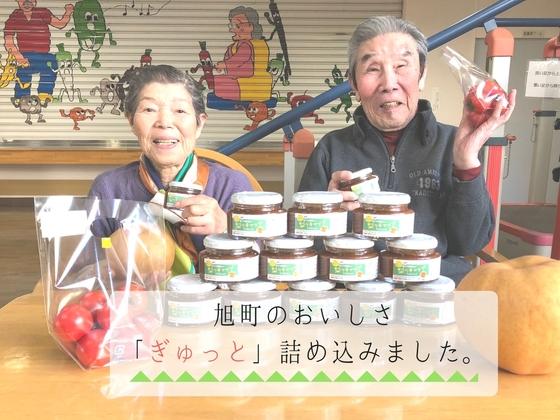 島根県旭町の梨を使った、砂糖不使用「梨ケチャップ」発売